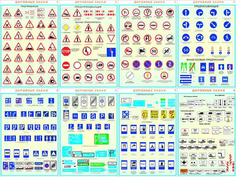 рисунки плакатов по технике безопасности